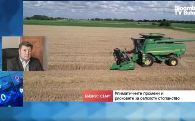 Как да развием пълния потенциал на българското селско стопанство?