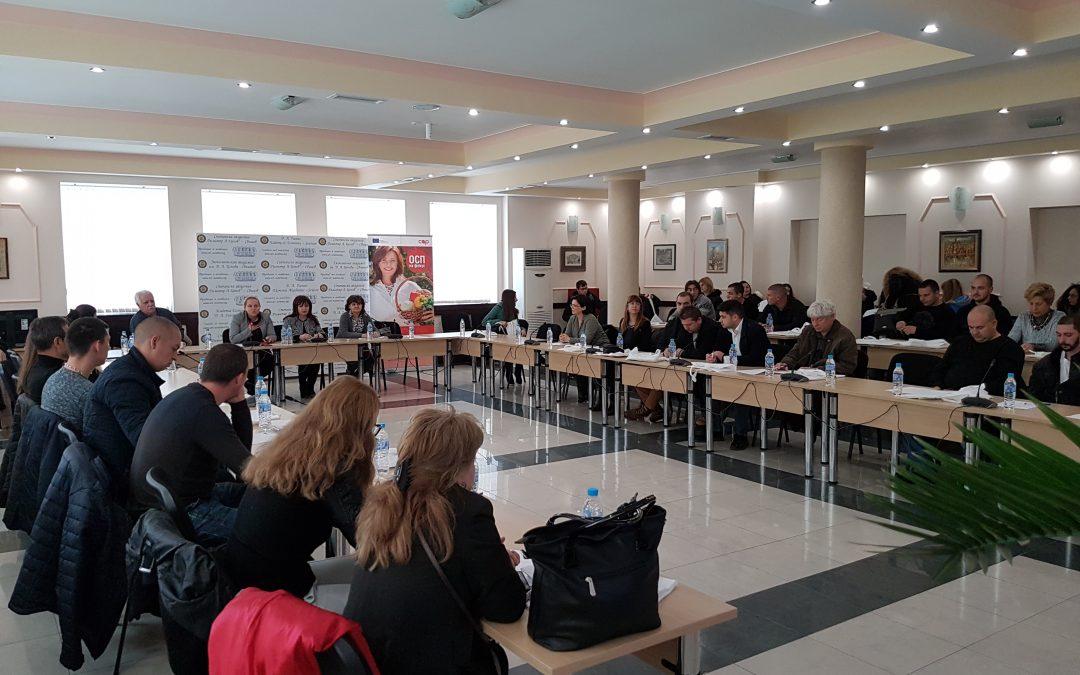 ОСП на фокус в Стопанска академия- Свищов