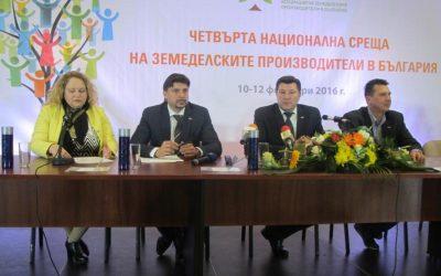"""Шефът на ГД АГРИ ще посети юбилейния форум на АЗПБ за дискусията """"ОСП след 2020"""""""