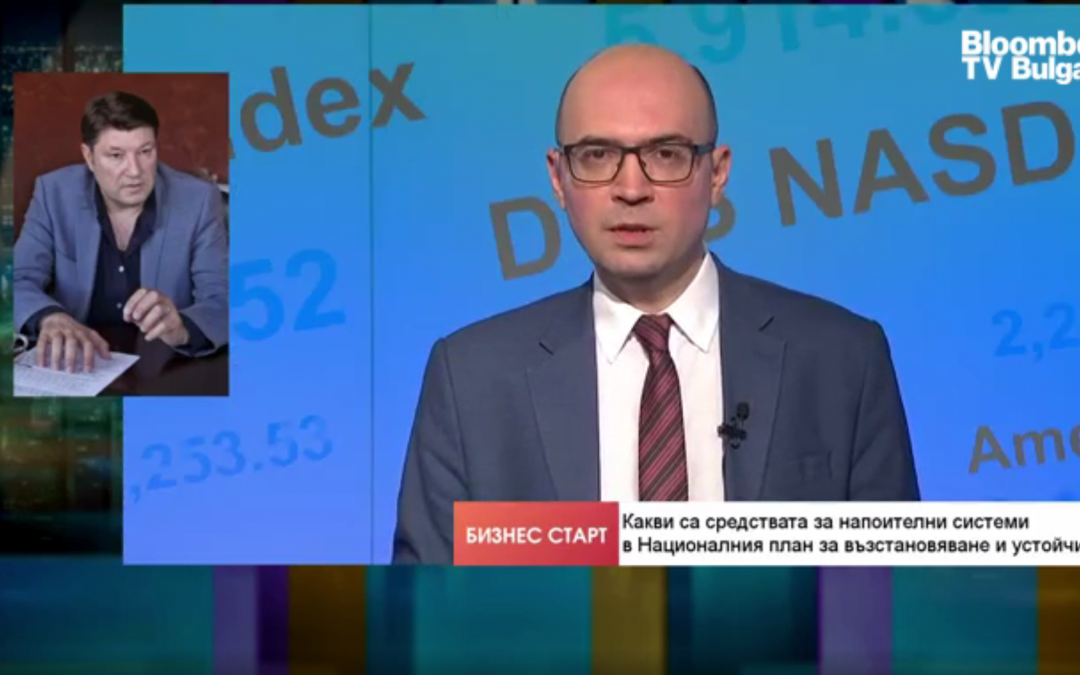 Венцислав Върбанов в Бизнес старт: Поливното земеделие се нуждае от генерален ремонт